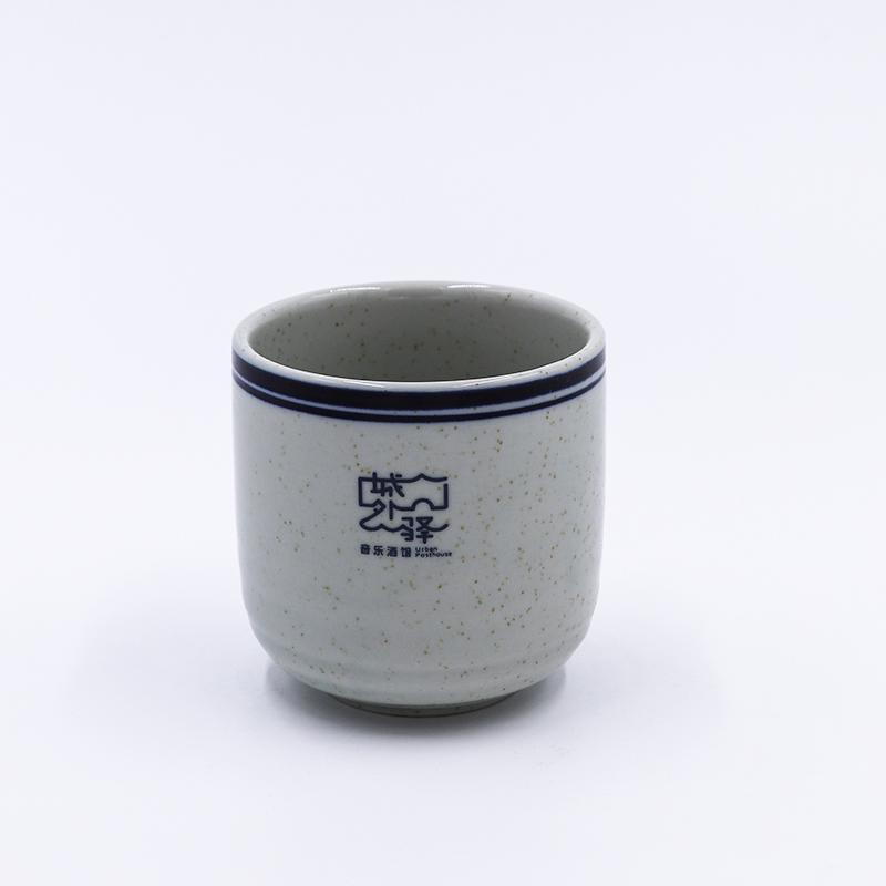 城外驿四件套横纹茶杯